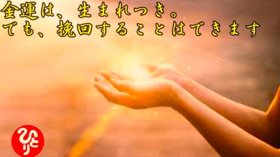 f:id:shiho196123:20211006221056p:plain