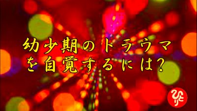 f:id:shiho196123:20211007221537p:plain