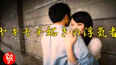 f:id:shiho196123:20211011185308p:plain