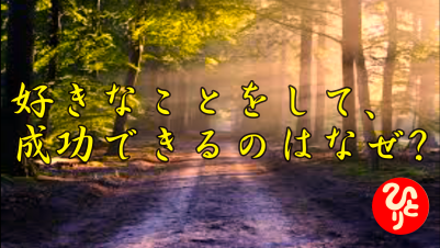 f:id:shiho196123:20211012133013p:plain