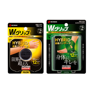 f:id:shiho2020:20190824163026p:plain