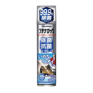 f:id:shiho2020:20191030115641j:plain