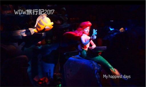 f:id:shiho_s:20180904184150j:image