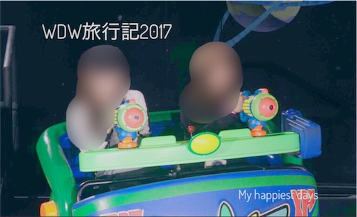 f:id:shiho_s:20180904204331j:image