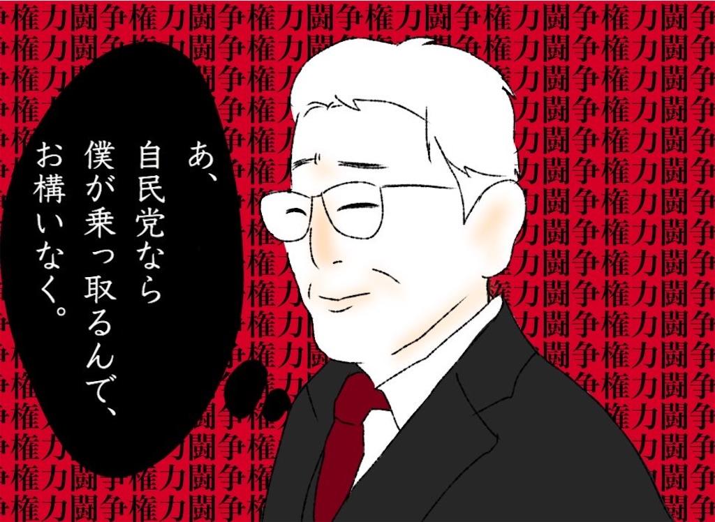 f:id:shihoho11:20200630203849j:image