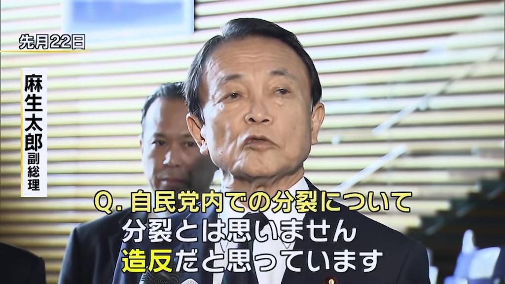 f:id:shihoho11:20200701011756p:image