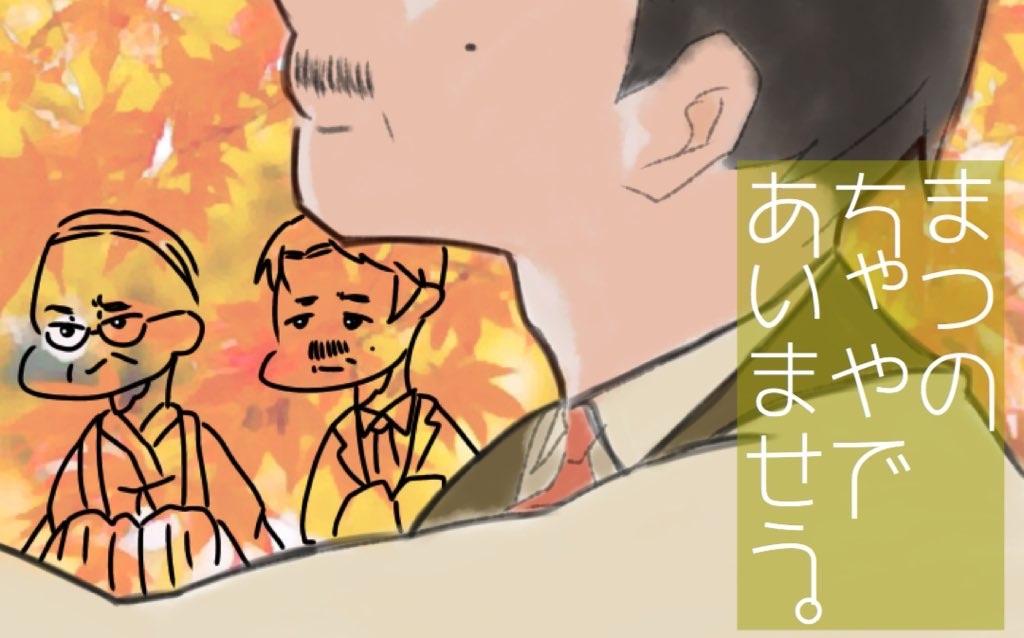 f:id:shihoho11:20200901205744j:image