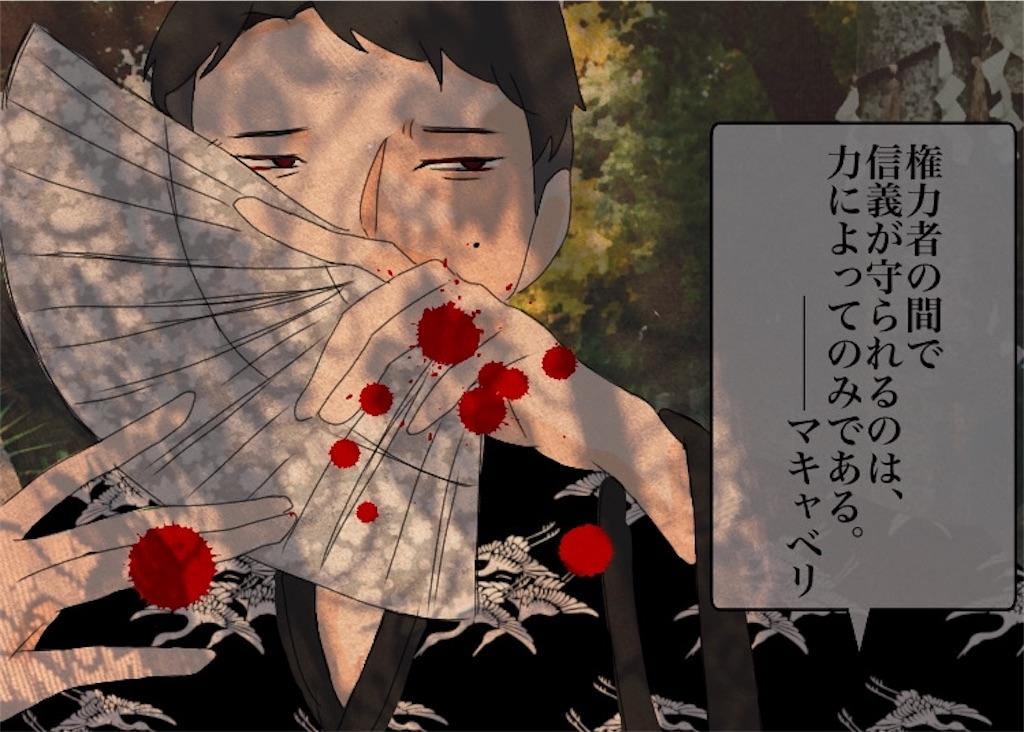 f:id:shihoho11:20200906231743j:image