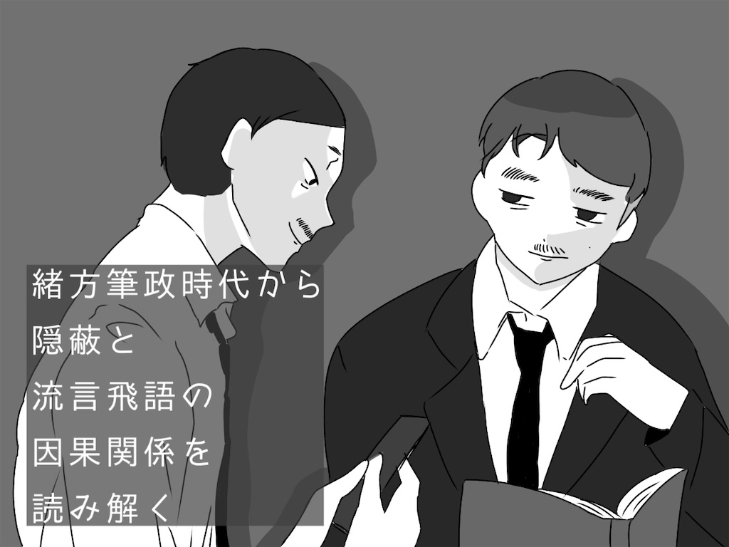 f:id:shihoho11:20201221214207j:image