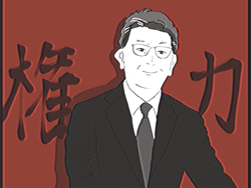 f:id:shihoho11:20210312214248j:image