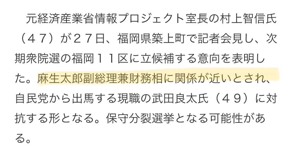 f:id:shihoho11:20210323161502j:image