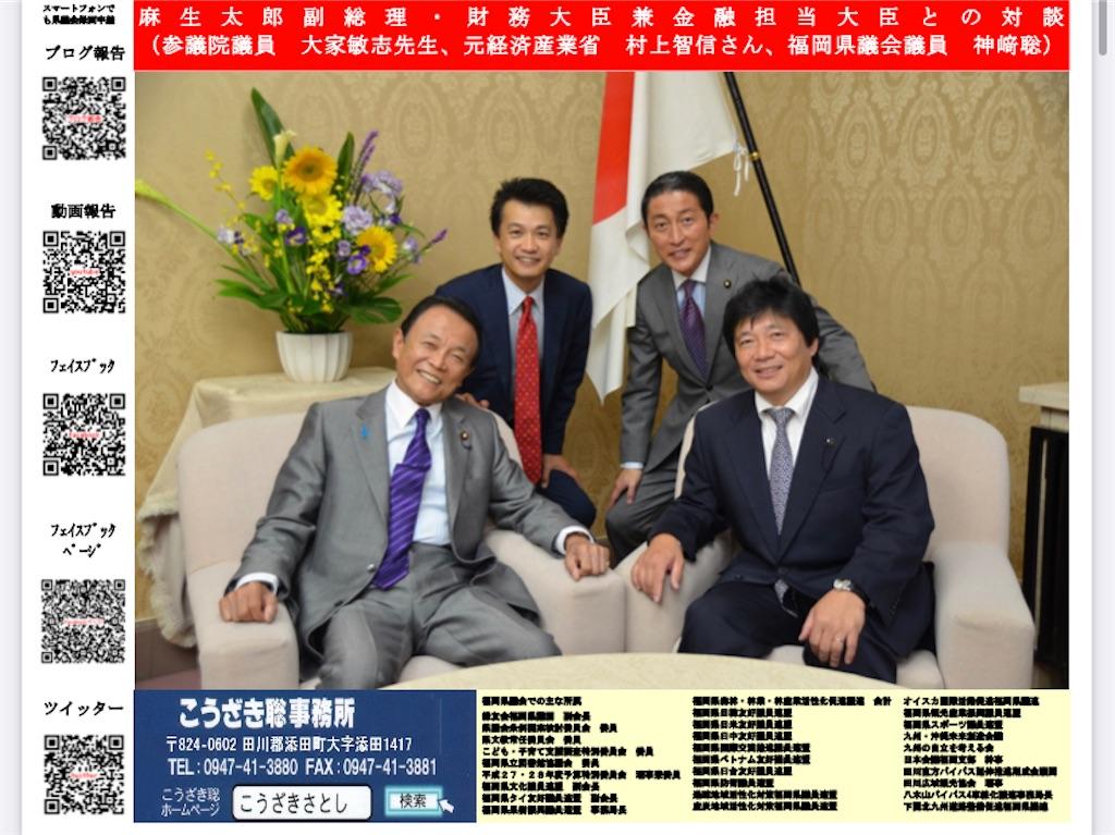 f:id:shihoho11:20210323162718j:image
