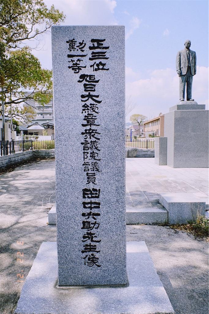 f:id:shihoho11:20210323170328j:image