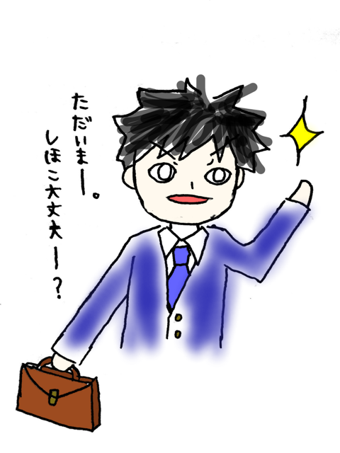 f:id:shihoko123:20190624153536p:plain
