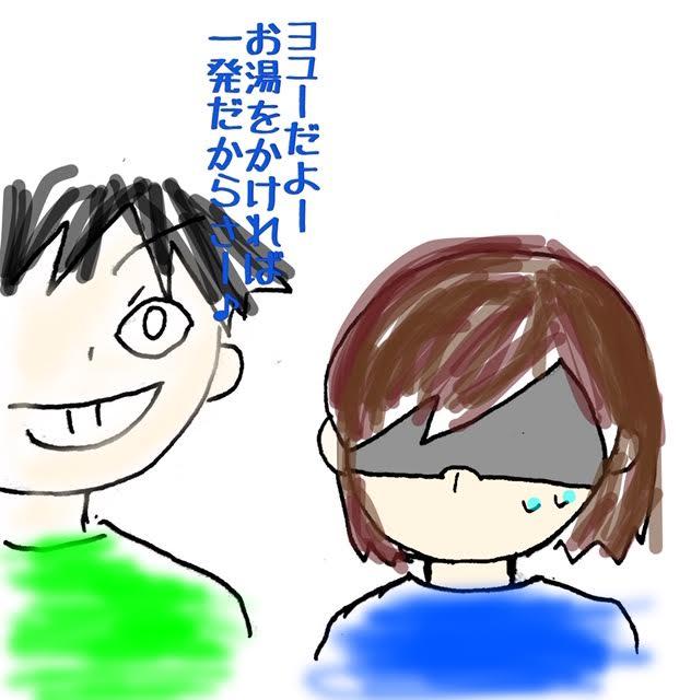 f:id:shihoko123:20190624154635j:plain