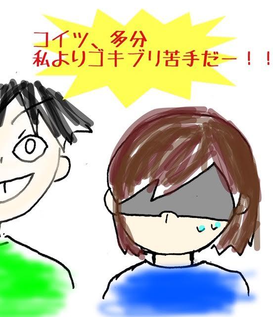 f:id:shihoko123:20190624155835j:plain