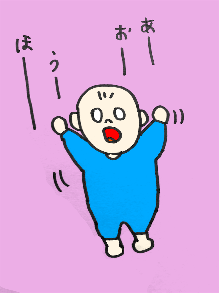 f:id:shihoko123:20190711091756p:image