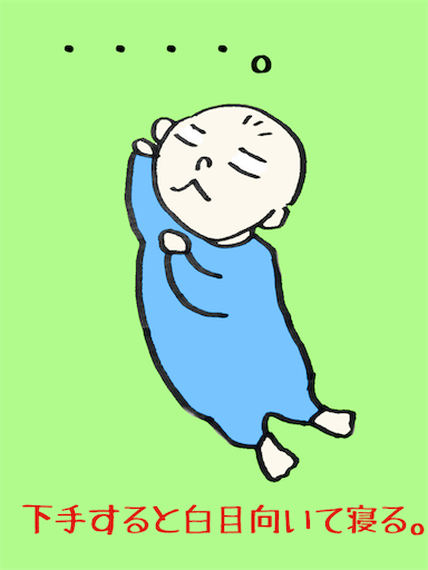 f:id:shihoko123:20190719130713p:image