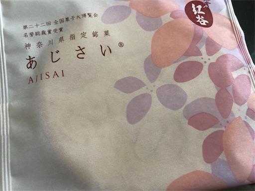 f:id:shihoko123:20190720094308j:image