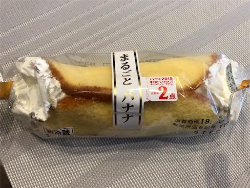 f:id:shihoko123:20190724073048j:image