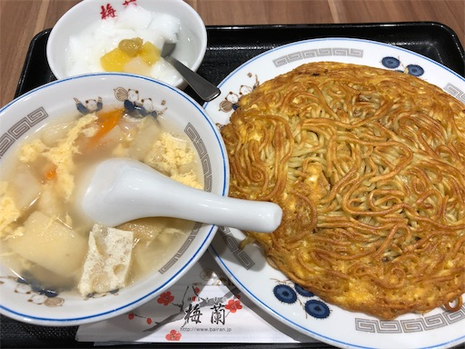 f:id:shihoko123:20190806080237j:image