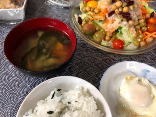 f:id:shihoko123:20190809105409j:image