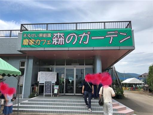 f:id:shihoko123:20190810162759j:image