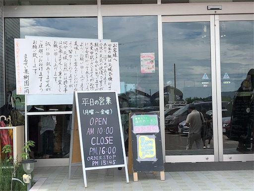 f:id:shihoko123:20190810162803j:image