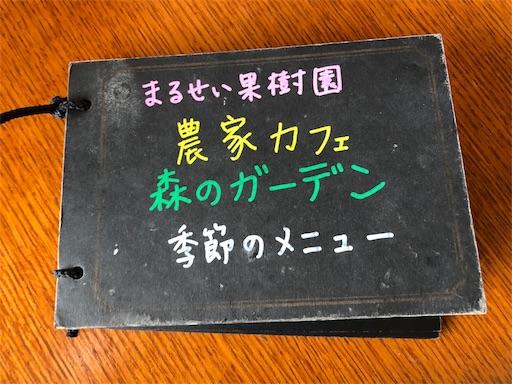 f:id:shihoko123:20190811091624j:image