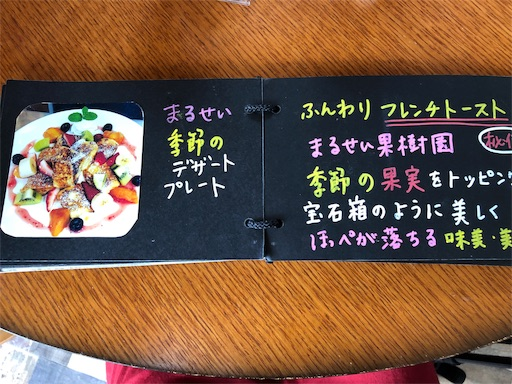 f:id:shihoko123:20190811091805j:image
