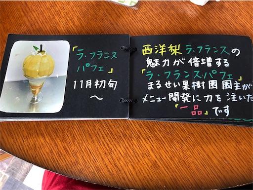 f:id:shihoko123:20190811091812j:image