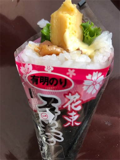 f:id:shihoko123:20190813103359j:image