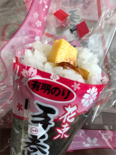 f:id:shihoko123:20190813103409j:image