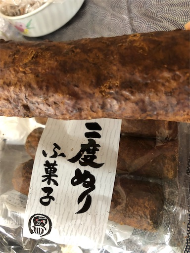 f:id:shihoko123:20190818094304j:image
