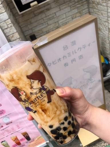 f:id:shihoko123:20190827072802j:image
