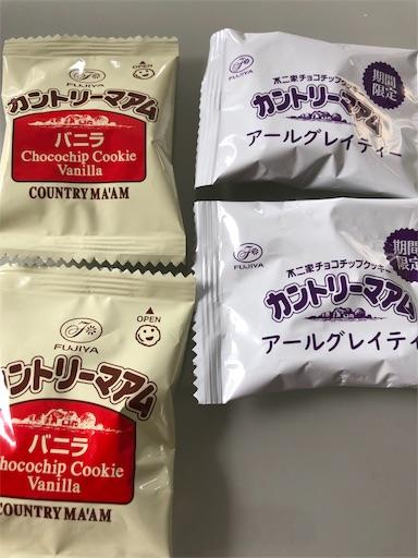 f:id:shihoko123:20190830083045j:image
