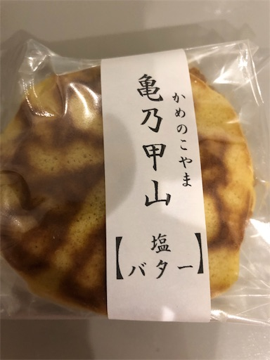 f:id:shihoko123:20190830083115j:image