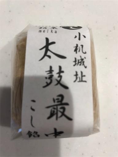 f:id:shihoko123:20190831130714j:image