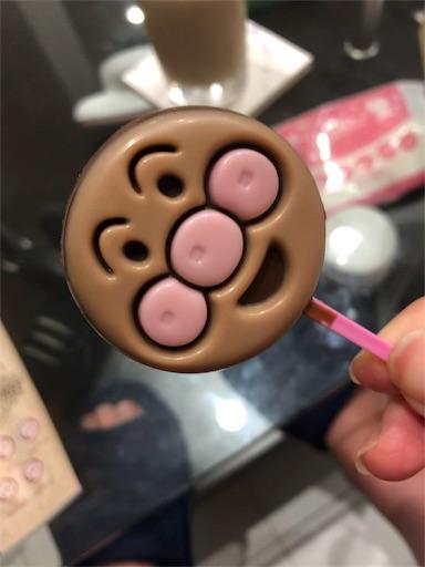 f:id:shihoko123:20190908071725j:image