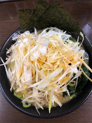 f:id:shihoko123:20190916110417j:image