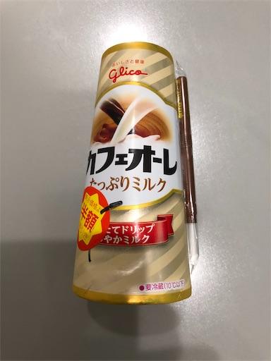 f:id:shihoko123:20190919075617j:image
