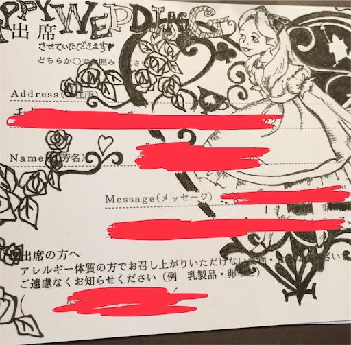 f:id:shihoko123:20190919084044j:image