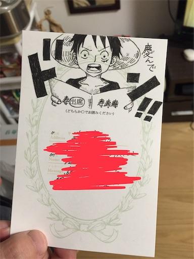 f:id:shihoko123:20190919084047j:image