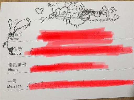 f:id:shihoko123:20190919084050j:image