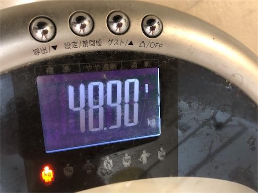 f:id:shihoko123:20190926081041j:image