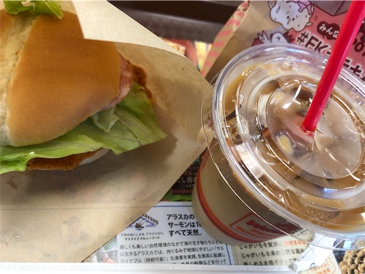 f:id:shihoko123:20190927183544j:image