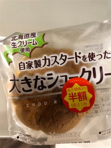f:id:shihoko123:20191001120228j:image