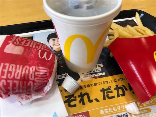 f:id:shihoko123:20191002084655j:image