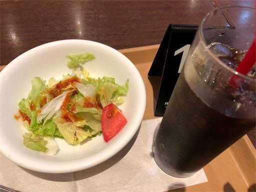 f:id:shihoko123:20191004210930j:image