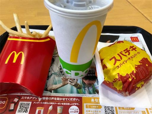 f:id:shihoko123:20191008082238j:image